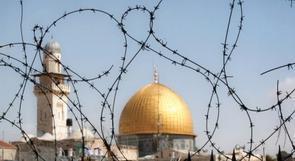 """""""التعاون الإسلامى"""" والجامعة تتفقان على إنشاء لجنة لدعم القدس"""