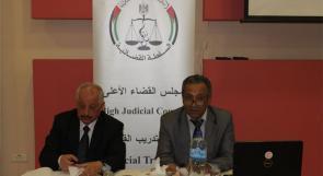 مجلس القضاء الأعلى يبدأ تدريبا للقضاة في مهارات اللغة العربية