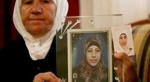 منظمة أطباء حقوق الإنسان: وضع الاسيرة الشلبي اصبح حرجا للغاية