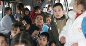 اليابان تقدم 16 مليون دولار لمساعدة أطفال ونساء فلسطين