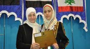 فلسطين تحرز المركز الأول بمسابقة قطار المعرفة الدولية