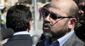 أبو مرزوق: على حكومة التوافق التعامل بعدالة