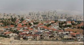 """مناقصة للبدء بالتخطيط لبناء 1200 وحدة سكنية قرب مستوطنة """"معاليه أدوميم"""""""