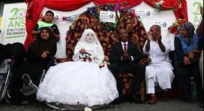 بالصور... غزة: فلسطينيان يتحديان الاحتلال بالزواج في مدرسة إيواء