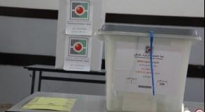 انتهاء الاقتراع بنابلس ما عدا مركز اقتراع للطائفة السامرية