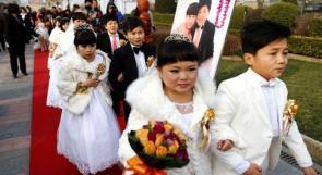 بالصور... حفل زفاف جماعي لـ 7 أقزام