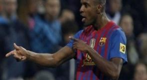 أبيدال ضمن تشكيلة برشلونة في أبطال أوروبا