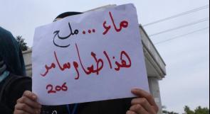 'قوى رام الله' تدعو لتصعيد المقاومة الشعبية لإسناد الأسرى