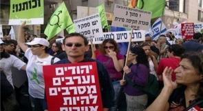 متطرفون يهود يتظاهرون للمطالبة بإعدام الأسرى