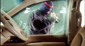 القبض على شخص حاول تلفيق تهمة حيازة مخدرات لوالده في نابلس