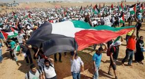 اليوم.. إحياء اليوم العالمي لدعم حقوق فلسطينيي 48