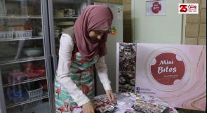 أمل صانعة الحلوى تحول هوايتها إلى علامة تجارية