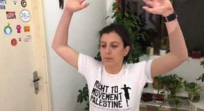 """ديالا اسعيد .. قائدة مجموعة """"الحق في الحركة"""" لوطن : نحن نركض لحرية فلسطين وقضيتنا.. والحركة حق لنا"""
