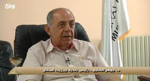 وطن تسائل رئيس بلدية بيرزيت المقال