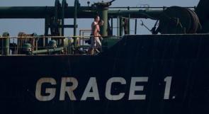 سلطات جبل طارق ترفض طلب الولايات المتحدة باستمرار احتجاز ناقلة النفط الإيرانية