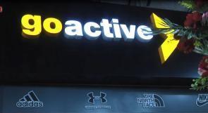 """افتتاح معرض (Go active) للرياضة بعلامات تجارية """"غير مقلدة"""""""