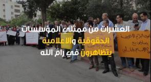 منع مظاهرة ضد قانون الجرائم الالكترونية من الوصول الى مقر مجلس الوزراء