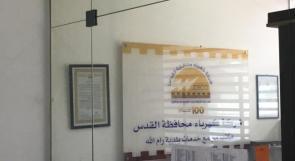 خلل في إدارة شركة كهرباء القدس أم نهجٌ في إدارة البلد