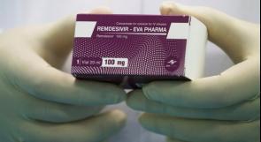 """اعتماد """"ريمديسيفير"""" كأول علاج من كوفيد-19 معتمد أوروبياً"""