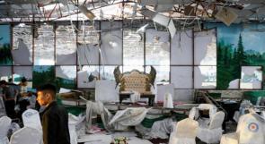 """داعش يتبنى تفجيرات """"كابل"""" التي أودت بحياة 63 شخصاً"""