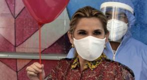 رئيسة بوليفيا المؤقتة تعلن إصابتها بفيروس كورونا