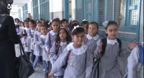 مدارس غزة.. تكدّس وازدحام.. ومسافات طويلة