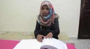 """خاص لـ """"وطن"""": بالفيديو..غزة: الكفيفة النجار.. تفّوق بالثانوية وسوء الظروف الاقتصادية يحول دون استكمالها للجامعة"""