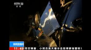 عدد كبير من الضحايا بحادث سير في كوريا الشمالية