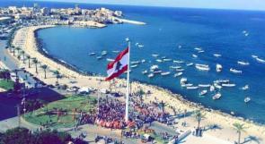 لبنان تعد شكوى إلى مجلس الأمن حول خروق دولة الاحتلال