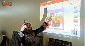المعلمة الخضري تبدع في التعليم الالكتروني وتلقى تشجيعا كبيرا من الطلبة والأهالي في غزة