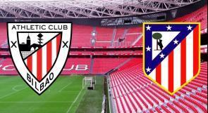 تأجيل مباراة أتلتيكو مدريد وبيلباو بسبب الثلوج