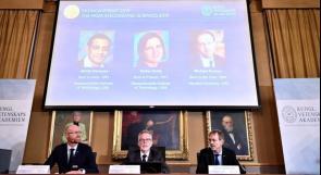 نوبل للاقتصاد من نصيب 3 باحثين أمريكيين