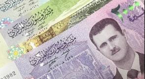 35 مليار دولار حجم الأموال السورية المهربة إلى 4 دول فقط