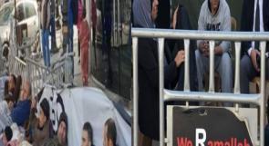 بالفيديو | 12 عاماً من الانقسام وضحاياه من أسرى وجرحى يصرخون على قارعة الطريق في رام الله