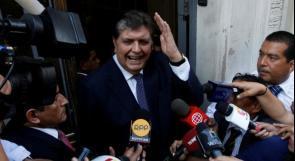 انتحار رئيس بيرو الأسبق آلان غارسيا أثناء محاولة اعتقاله بتهم الفساد