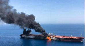 انفجار ناقلة نفط إيرانية قرب السعودية