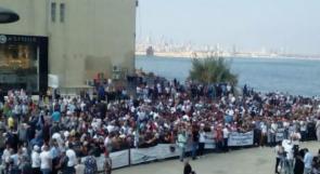 لاجئون فلسطينيون في لبنان يطالبون السفارة الكندية بفتح باب الهجرة