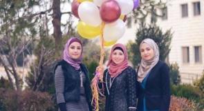 """ثلاث طالبات في بيرزيت يبتكرن نظاماً يصفي التغريدات غير المرغوبة على """"تويتر"""""""
