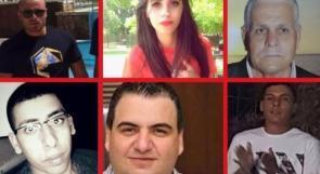 34 فلسطينياً قتلوا في جرائم بالداخل