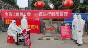 """ارتفاع عدد ضحايا فيروس """"كورونا"""" في الصين إلى 2236"""