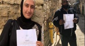 الاحتلال نفذ 236 قرار إبعاد عن القدس والأقصى منذ مطلع العام الجاري