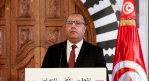 رئيس الوزراء التونسي يقيل وزير الصحة