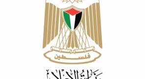 وزارة الإعلام ومعهد فلسطين لابحاث الامن القومي يبحثان سبل التعاون