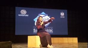 مهرجان فلسطين الوطني للمسرح 2018: مهرجان مقاوم بامتياز