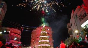 إضاءة شجرة الميلاد في مدينة رام الله