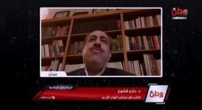النائب الأردني قشوع لوطن: الملك اشتبك سياسيا ودبلوماسيا مع نتنياهو لإرجاء قرار الضم
