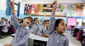 التعليم: العام الدراسي الجديد سيبدأ بموعده المحدد