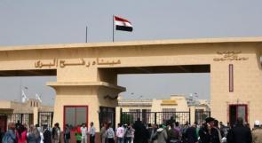 مصر تغلق معبر رفح غدا الخميس