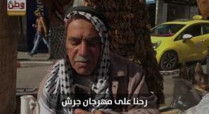 أميّ ينحت بقلمه صورا من فلسطين إلى العالم