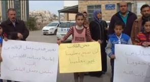 """خاص لـ""""وطن"""" بالفيديو .. معلمو الوكالة المفصولين: سنغلق المدارس ان لم يعيدونا"""